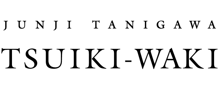 JUNJI TANIGAWA[TSUIKI-WAKI]